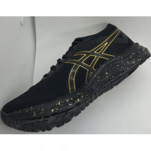 Asics Gel Excite 6 - Black Gold/ Beige/ Brown - 1011A616-001