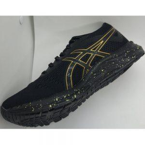 Asics Gel Excite 6 - Black Gold/ Beige/ Brown - 1011A616-001