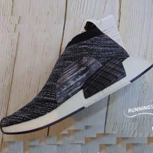 giày thể thao Adidas NMD CS2 UA & Sons, mã DA9089