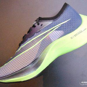 Nike ZoomX Vaporfly NEXT%- Valerian Blue/ Vapor Green AO4568-400
